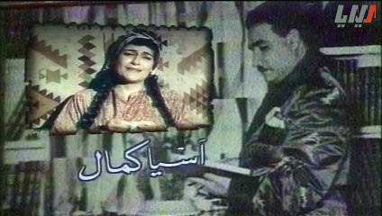 مسلسل السفير ناظم الغزالي الحلقة 3 الثالثة   Nathem Ghazali HD