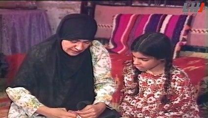 مسلسل السفير ناظم الغزالي الحلقة 1 الأولى   Nathem Ghazali HD