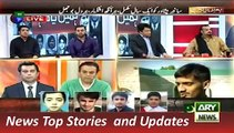 ARY News Headlines 16 December 2015, Special Transmission in Memory of APS Peshawar Incide