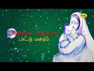 Tamilukku Amuthendru Per