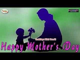 Mother's Day Special - Part 3