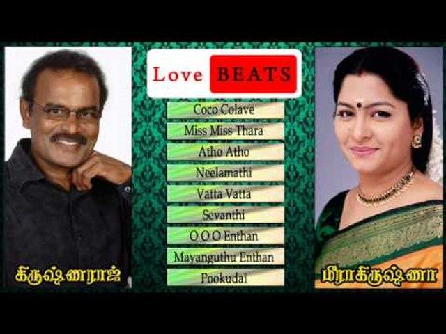 Love Beats Music Juke Box
