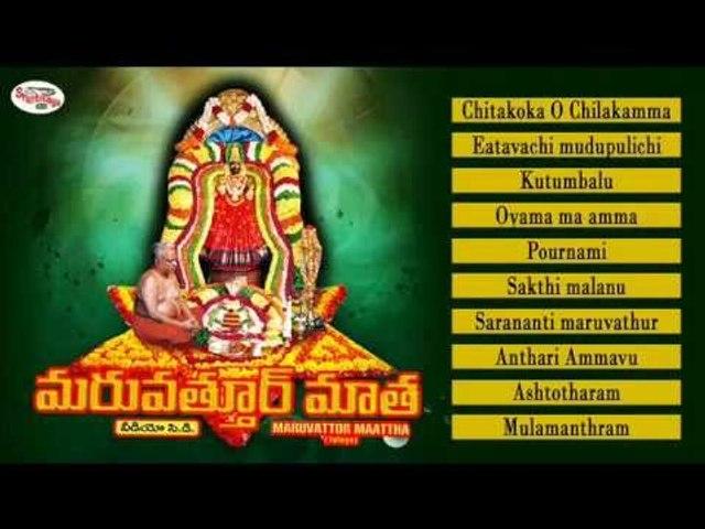 Maruvathur Maattha Music Juke Box
