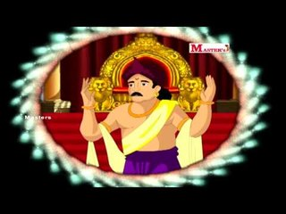 விக்கிரமாதித்தன் கதைகள் - முனிவர் சொன்ன கதை (Vikramadhithan Kathaigal - Munivar Sonna Kathai)