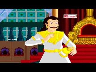 விக்கிரமாதித்தன் கதைகள் - வேதாளத்தை பிடிக்க சென்ற கதை (Vikramadhithan Kathaigal)