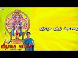 tamil gayatri mantra song - video dailymotion