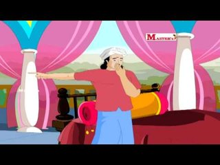 விக்கிரமாதித்தன் கதைகள் - மூன்று ரசிகர்கள் கதை (Vikramadhithan Kathaigal)