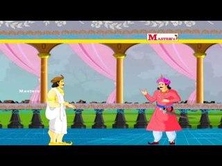 விக்கிரமாதித்தன் கதைகள் - யசக்கேது மகாராஜன் கதை (Vikramadhithan Kathaigal)
