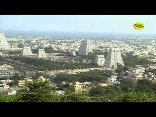 Om Namasivaaya