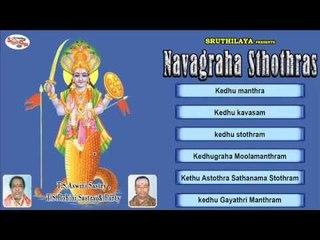 Kedhu - Navagraha Sthothras Music Juke Box 11