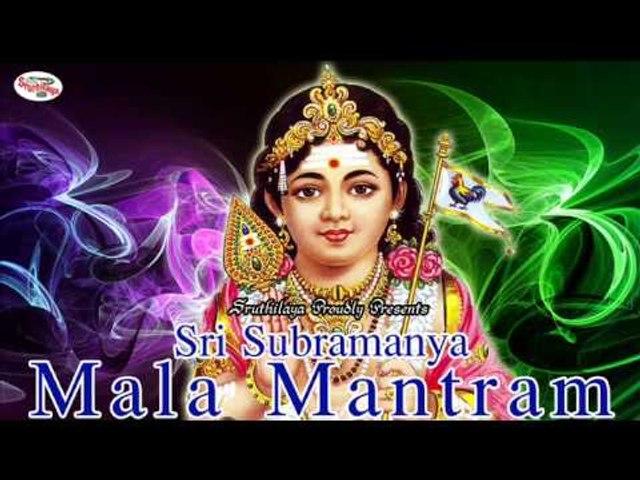 Sri Subramanya Mala Mantram