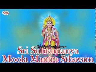 Sri Subramanya Moola Mantra Sthavam