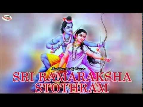 Sri Vishnu Stothras||Sri Ramaraksha Stothram