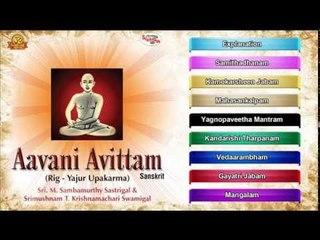 Aavani Avittam  - Juke Box