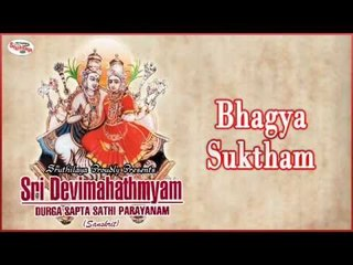Bhagya Suktham