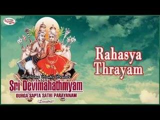 Rahasya Thrayam