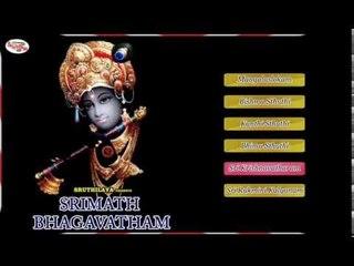 Srimath Bhagavatham