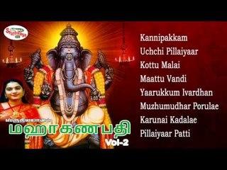 Maha Ganapathi Vol 2 Music Jukebox