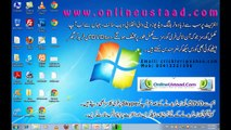 17 New PHP MySQL Tutorials in Urdu And Hindi part 17 require command