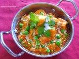 Matar Paneer | Indian Gravy | Dinner Ideas | Cooking Show | Indian Recipe-22