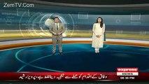 KPK Government Announces Not To Close Roads For VIPs, CM KPK Pervaiz Khattak Issue Notification