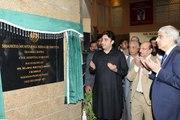 Bilawal Bhutto Zardari Inaugurated Shaheed Mohtarma Benazir Bhutto Trauma Center -23-Dec-2015