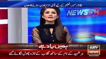 Ary News Headlines 16 December 2015 , Prime Minister Of Pakistan On APS Peshawar Day