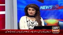 Ary News Headlines 15 December 2015 , Story Of 3 APS Peshawar Attack Students Houses
