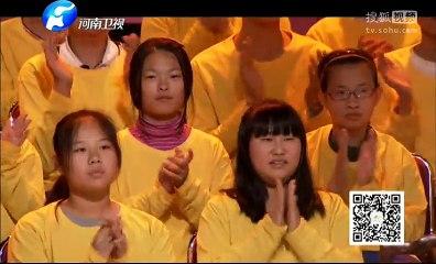 20151224 华豫之门 史前 御斧