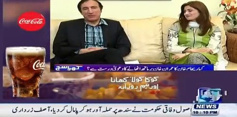 I never proposed Reham - She indirectly gave me hint to propose her - Dr Ijaz