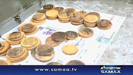 مٹھائیوں میں کیڑے؛ لاہور بیکری کو تالا ڈا&#160