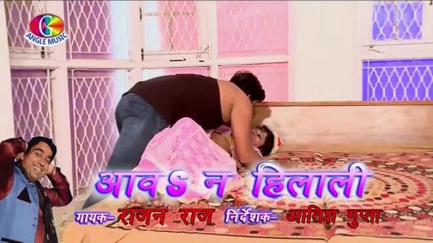 Bhitare Mein Dukhta I Hot Song I