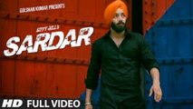 Sardar Sippy Gill (Full Video) T-Series Apnapunjab _ Latest Punjabi Songs
