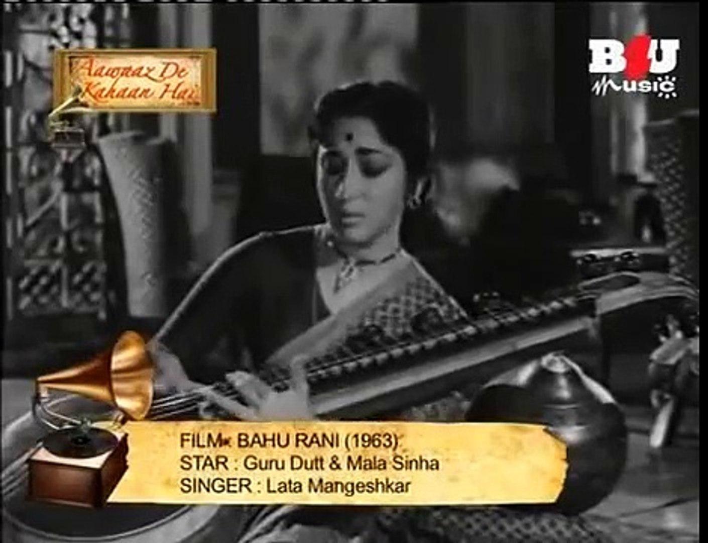 bahurani 1963 songs