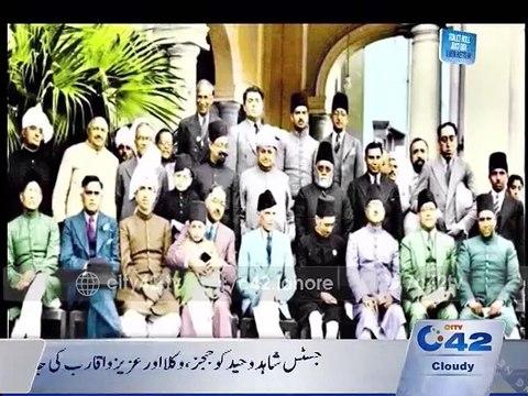 Rahat Fateh Ali Khan's tribute to Quaid-e-Azam on his 140 birthday