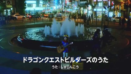 Live-Action Japanese TV Spot  de Dragon Quest Builders