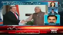 Narendra Modi Coming Pakistan To Meet Nawaz Sharif In Lahore