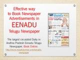 Eenadu Newspaper Ads, Eenadu Classified Advertisement, Ad in Eenadu Newspaper