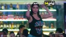 اعلان فيلم اوشن 14 بطولة نجوم مسرح مصر