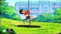โดเรม่อน 03 ตุลาคม 2558 ตอนที่ 26 Doraemon Thailand [HD]