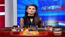 Ary News Headlines 16 December 2015 , Story Of APS Peshawar Martyred Mohmmad Ali