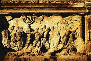 Destruccion del Templo de Jerusalen (Vespasiano 70 dC)