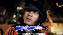 Nam Bunnaroth - Pros Min Songha Joot Tirk - Khmer Love Song - 2011 New Town Production VCD Vol 5