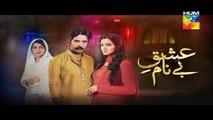 Ishq e Benaam Episode 36 Promo HUM TV Drama 25 Dec 2015