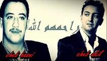 Best of Cheb hasni et Cheb Akil Remix - أجمل أغاني الشاب حسني