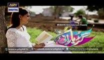 """ Guriya Rani "" Episode  130 – 9th December 2015 on ARY Digital -"
