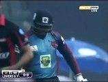 Chirs Gayle Batting Highlights Sylhet SS VS Barisal Bulls BPL Cricket Match 21,BPL Season 3