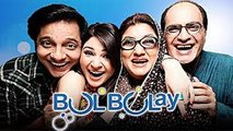 Bulbulay Episode 379 on Ary Digital in High Quality 27th December 2015