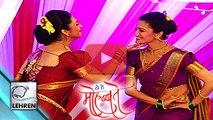 Ishita-Shagun's 'Pinga'  Dance In 'Yeh Hai Mohabbatein' | On Location | Star Plus