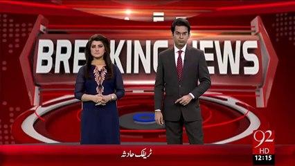 Breaking News – Afghan Shidat Pasandon ka Hamla – 26 Dec 15 - 92 News HD